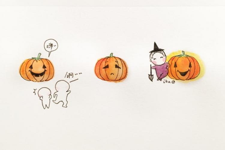 iba-pumpkin