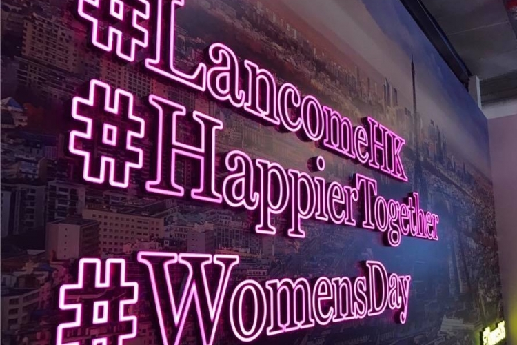 Lancôme Women Day Happier Together Join the Lancômmunity