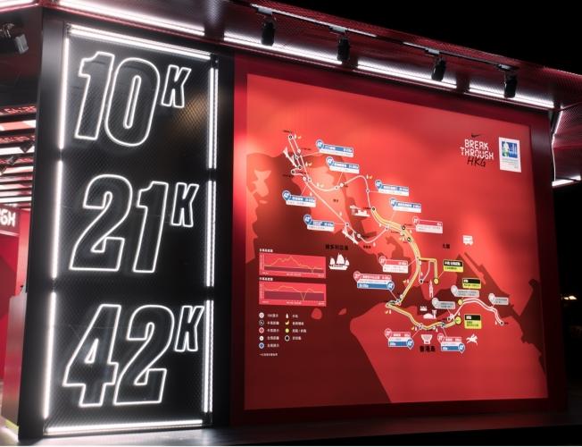 全馬、半馬及10公里賽道地圖,助跑手擬定適合自己的配速及比賽策略。