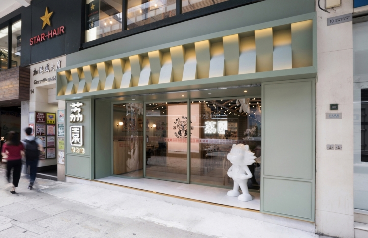 Oakley S Restaurant Li