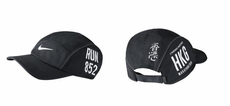 Nike Aerobill AW84 男女子跑步帽: $169