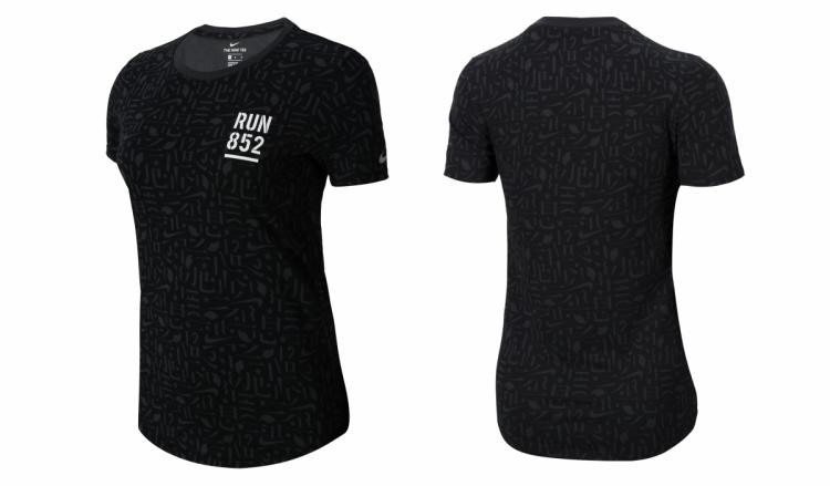 Nike Dry Element女子短袖跑步上衣: $269