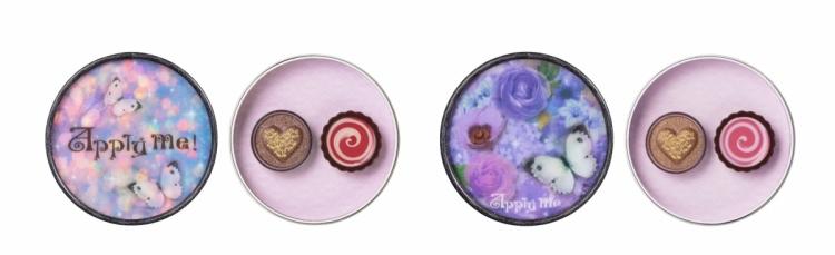 甜蜜魔法糖果盒Color Collection (共2款 / $280)