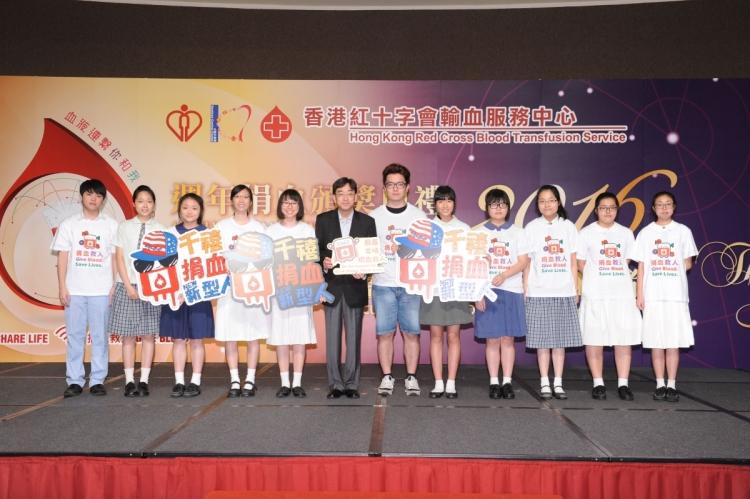 香港紅十字會輸血服務中心定期舉辦不同活動,鼓勵適齡捐血的學生加入捐血者行列。
