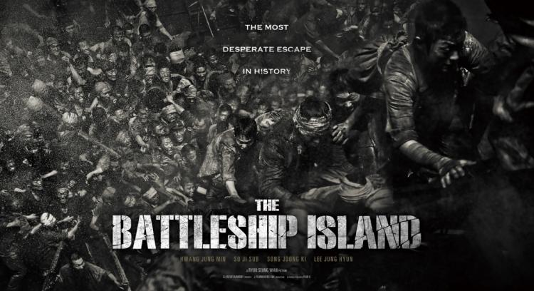 「地獄島版」黑白海報捕捉了朝鮮人迫切逃亡的震撼畫面,極具壓逼感。
