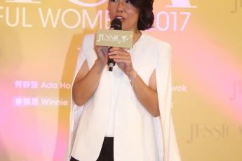亞洲足協2016年度最佳女教練陳婉婷