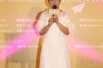 香港女子田徑運動員姚潔貞