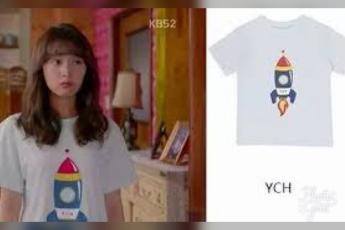 金智媛在《三流之路》劇中的火箭T-Shirt