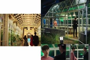 韓劇《W》的取景地