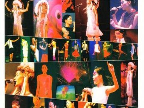 唱遊大世界 (1998-2001)
