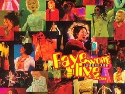 最精彩的演唱會(1994-1995)