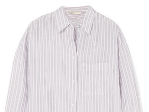 Celina striped satin shirt HK$810 (MAJE)