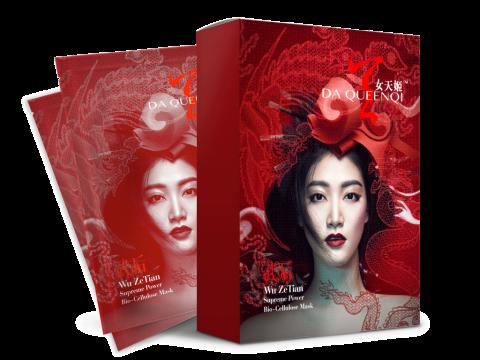 武后至尊修復面膜 Wu Zetian Supreme Power Bio-Cellulose Facial Mask $598/5片 (www.daqueenqi.com)