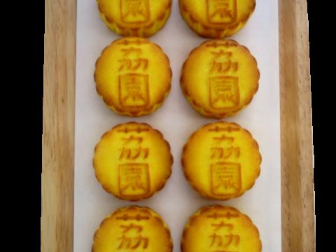 荔園「迷你蛋黃奶皇月」8個裝禮盒售HK$256,即日至8月31日前訂購,7折優惠價HK$179。