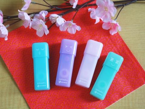 印貼樂限定粉色系列  HK$22/個