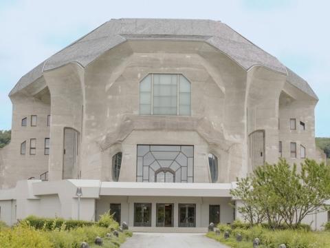 Goetheanum被列入受保護的瑞士國家歷史遺跡。