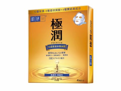 Hada Labo Premium Hydro-Gel Mask 極潤特濃保濕水凝面膜 HK$99/4片