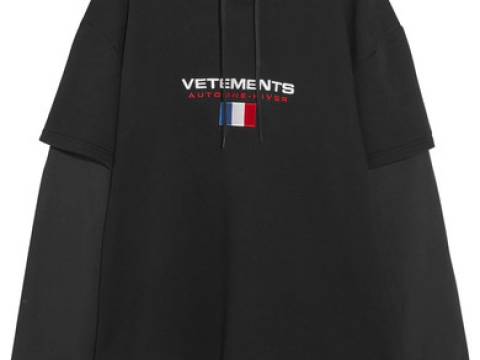 Layered embroidered cotton-blend jersey hooded sweatshirt HK$6,219 (VETEMENTS)