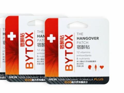 Bytox Hangover Patch宿醉貼需於飲酒前45分鐘使用,於停止飲酒後8小時除下,不要貼在皮膚上超過24小時。