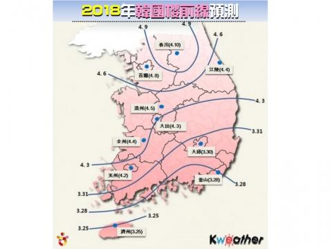 韓國的櫻花季跟早前的開花預測一樣,率先登陸韓國南部城市,濟州、釜山、鎮海、河東及大邱的櫻花已經開花,預計一星期內會達到全盛期。
