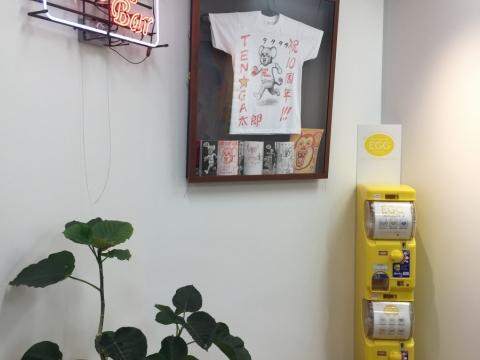 Tenga辦公室的一角藏著一部扭蛋機,裡面全都是一次性的飛機蛋。