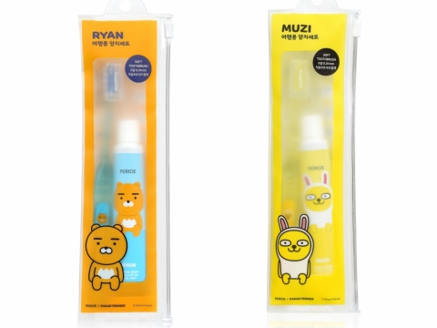 PERIOE X KAKAO FRIENDS牙膏牙刷旅行裝 HK$39.9/套