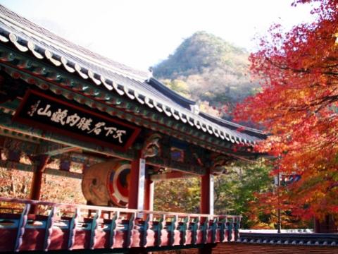 內藏山寺廟