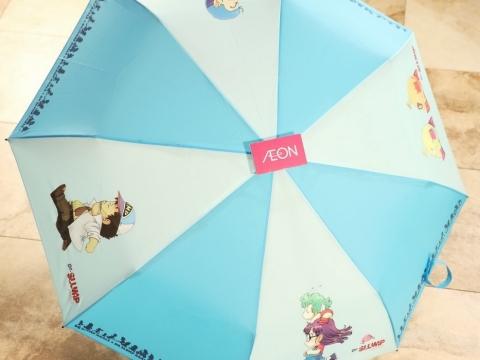 短傘 (換購優惠價HK$69)