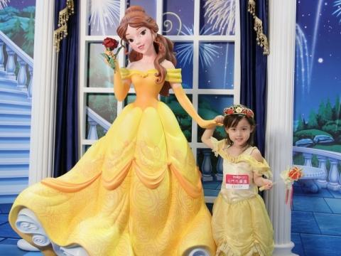 貝兒(Belle)