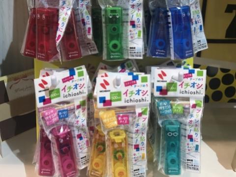 印貼樂共有6種顏色,可以自由加工組合,設計成獨一無二的款式!各HK$20