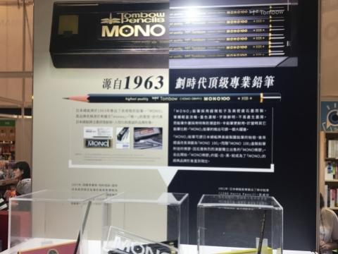 1937至1963年間的日本蜻蜓牌鉛筆。