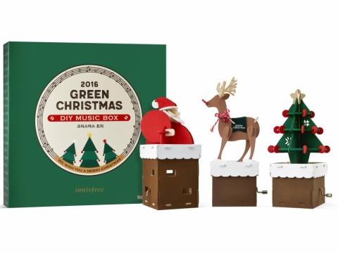 聖誕心意手作音樂盒,可作獨立單件購買($125)或購買任何一款綠色聖誕系列時加$25換購。