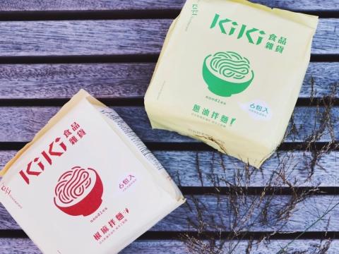 兩款口味包括「KiKi蔥油拌麵」及「KiKi椒麻拌麵」,一袋六包售HK$68。(KiKi食品雜貨www.kikifg.com.hk )