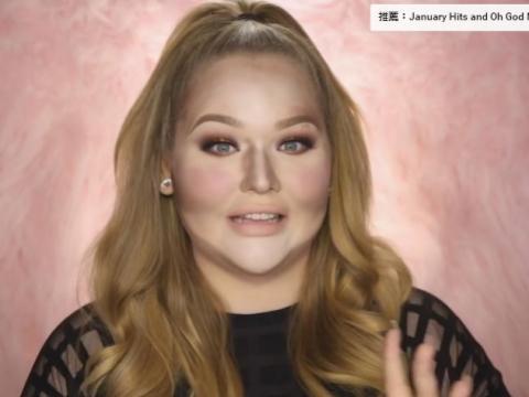荷蘭YouTuber NikkieTutorials用洗鍋膠刷上妝效果