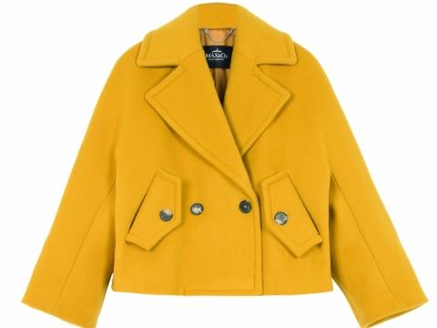 Max&Co. yellow short blazer $4,280