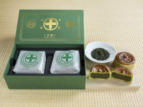 兩個裝月餅配嚴選茶包一個,預訂價HK$198、正價HK$238元。