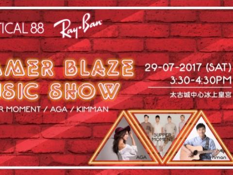 於7月15及16日,首20位顧客親臨Pop-up Store試戴Ray-Ban最新系列,並上載照片到社交平台,即可免費獲贈7月29日《Ray-Ban‧OPTICAL 88 Summer Blaze Music Show》入場門劵兩張。
