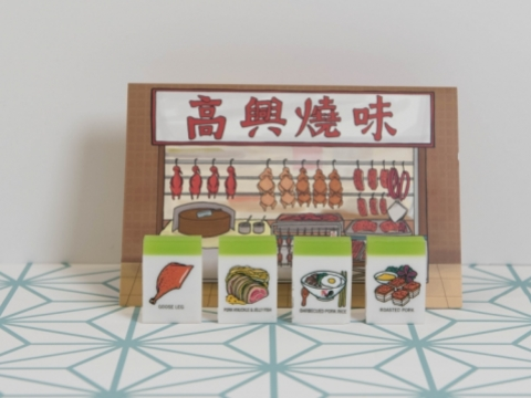 燒味擦膠,將香港特色美食之一的港式燒味圖案印在擦膠上,使用時別有一番風味。HK$38/件