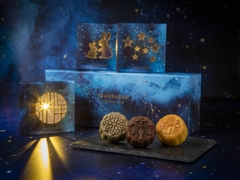 星巴克月餅禮盒 HK$278,即日起至8月30日優先預購優惠價HK$250。