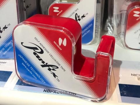 好多人都愛用Panfix膠紙,襯埋全新紅白藍膠紙機一齊用就perfect!HK$20