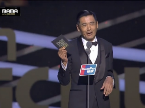 發哥上台頒獎 (MAMA2015)
