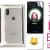 實機更靚!女生最愛白色iPhone X自拍、Animoji
