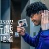 劉嘉玲、吳肇軒師生戀 《以青春的名義》背後的製作故事
