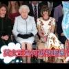 倫敦時裝周驚喜壓軸!91 歲英女王破例現身原來為了他