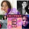 旺桃花.增人氣.2018星座時裝攻略(四)——水象星座