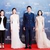 聚焦帝都   北京國際電影節眾星雲集