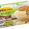 F&H BY FANCL 低脂雜菜咖哩發芽米飯