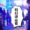 李鍾碩、BlackPink、南柱赫、Winner、Twice潮玩拍攝app「Tik Tok」