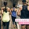 【跑步女生】絕不能錯過!6大馬拉松紀念跑鞋