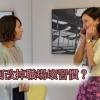 職場女性壓力大!7個日常生活減壓小貼士